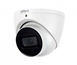 Dahua Technology DH-HAC-HDW2501TP-Z-A