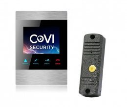 CoVi Security HD-06M-S и CoVI Security V-60