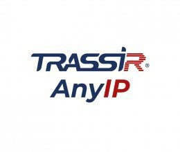 ПО Trassir AnyIP