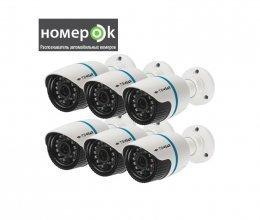 IP-видеокамеры Tecsar IPW-2M-20F-poe + ПО НомерОК 6 каналов