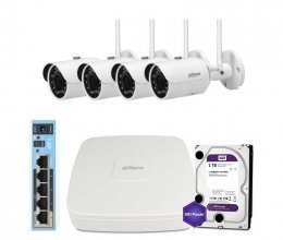 Dahua WiFi-1M-4OUT-HOME-HFW1120S-W