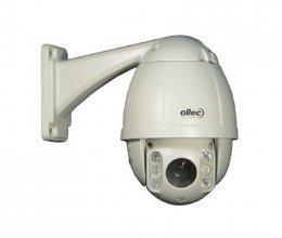 Oltec AHD-5010IR