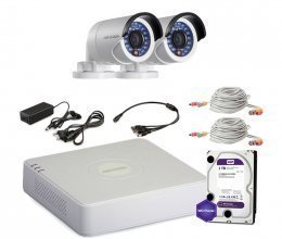 Hikvision TURBOHD-2M-2OUT-HOME-FULL