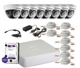Hikvision TURBOHD-2M-8IN-HOME-FULL