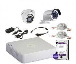 Hikvision TURBOHD-2M-2COMBI-HOME-FULL