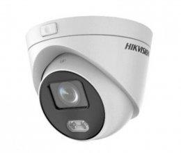 Hikvision DS-2CD2327G3E-L (4 мм)