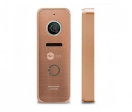 NeoLight Prime HD Bronze