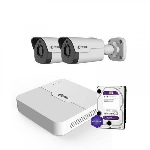 IP комплект видеонаблюдения ZetPro IP-4M-2OUT-Lite