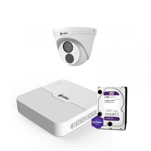 IP комплект видеонаблюдения ZetPro IP-4M-1DOME-Lite