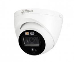 HDCVI Камера Dahua Technology  DH-HAC-ME1200EP-LED (2.8 мм)