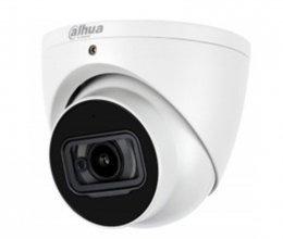IP Камера Dahua Technology DH-IPC-HDW4431TP-Z-S4 (2.7-13.5  мм)