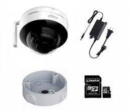 IP комплект видеонаблюдения для парадного с камерой Dahua D26P
