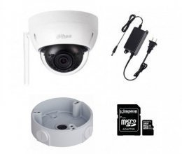 IP комплект видеонаблюдения для парадного с камерой Dahua HDBW1320E-W