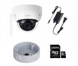 IP комплект видеонаблюдения для парадного с камерой Dahua HDBW1120E-W + монтаж