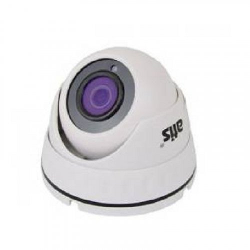 MHD Камера Atis AMVD-4MIR-20W/2.8 Pro