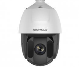 Turbo HD Камера Hikvision  DS-2AE5225TI-A (C)