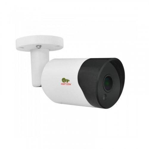 AHD Камера Partizan COD-631H SuperHD 1.0