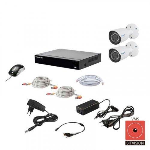 AHD комплект видеонаблюдения Tecsar QHD 2MP2CAM