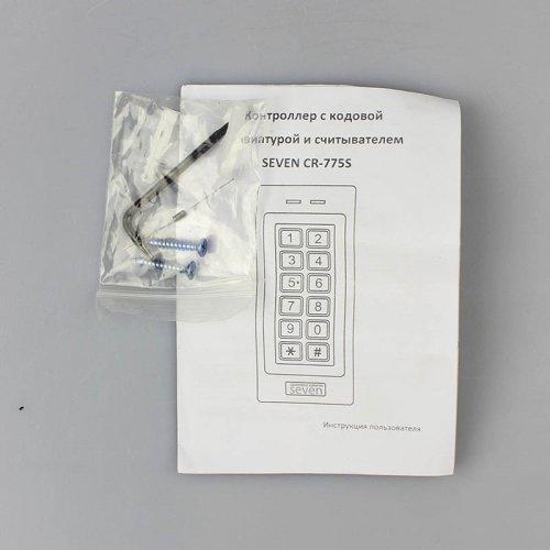 Контроллер + считыватель с кодовой клавиатурой SEVEN CR-775S