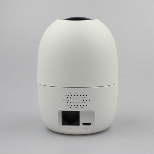 IP Камера Dahua (IMOU) IPC-A22EP