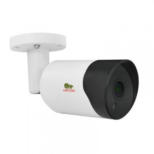 IP комплект видеонаблюдения Partizan IP-25 4xCAM + 1xNVR