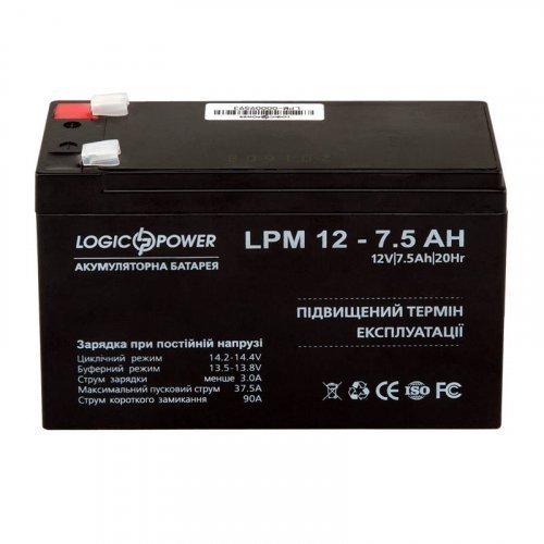 LogicPower AGM LPM 12 - 7,5 AH