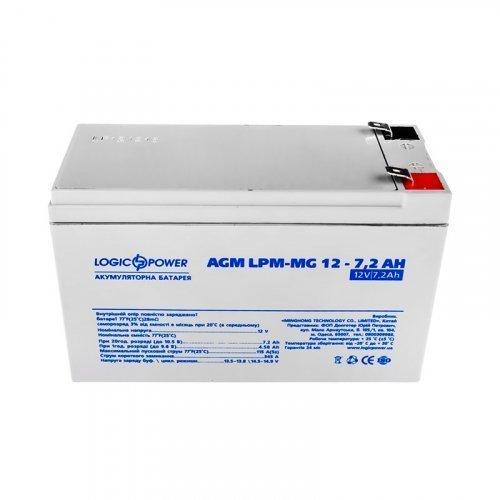 LogicPower AGM LPM-MG 12 - 7,2 AH