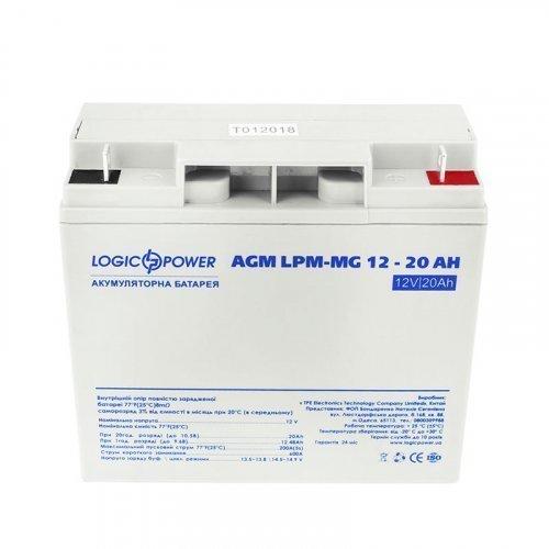 LogicPower AGM LPM-MG 12 - 20 AH