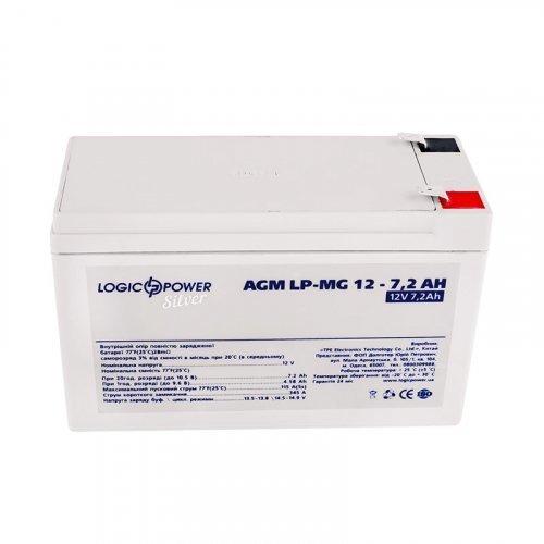 LogicPower AGM LP-MG 12 - 7,2 AH SILVER