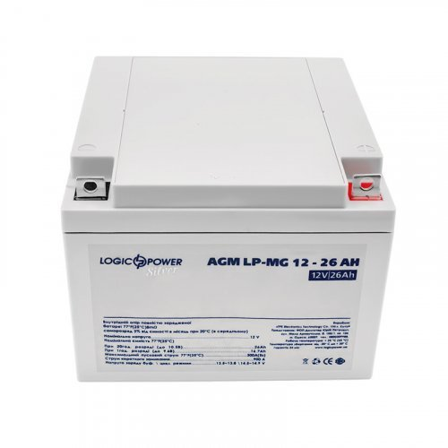 LogicPower AGM LP-MG 12 - 26 AH SILVER