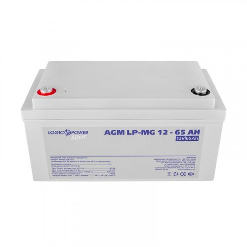LogicPower AGM LP-MG 12 - 65 AH SILVER