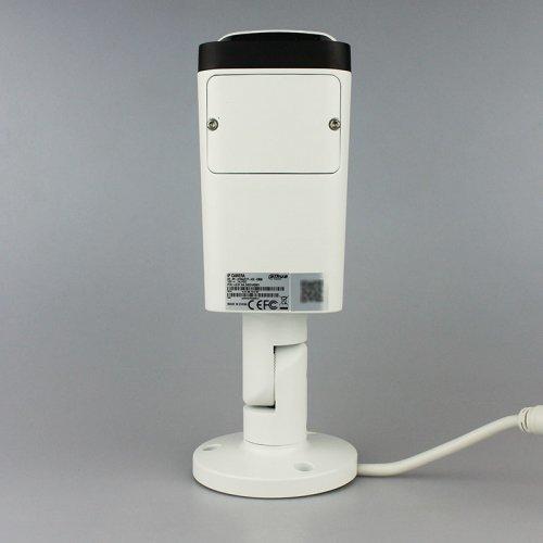 DH-IPC-HFW4831TP-ASE