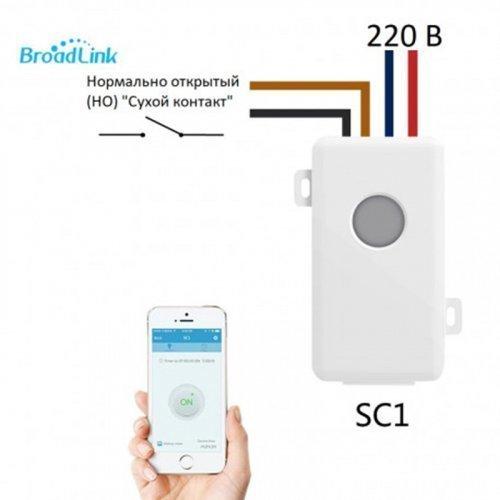 Wi-Fi переключатель SC1 (Wi-Fi реле),
