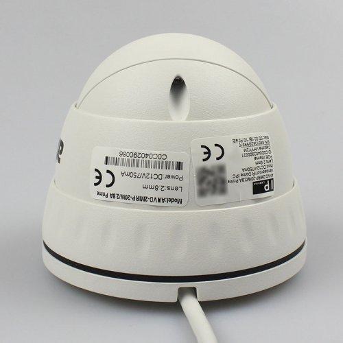 Atis ANVD-2MIRP-20W/2.8A Prime