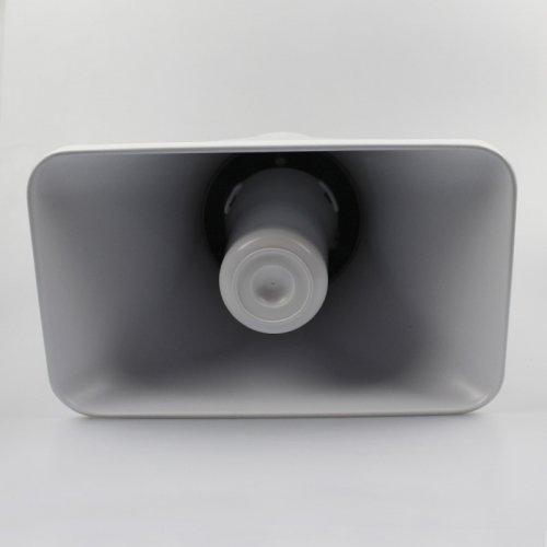 Сирена ATIS DS-850