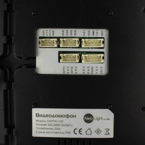 Видеодомофон  Neolight Kappa+ HD Black