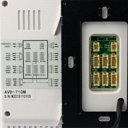 Комплект домофона ARNY AVD-7152 Белый \ Серый