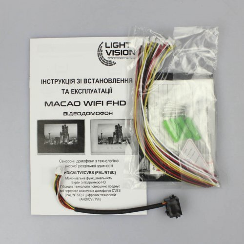 LightVision MACAO FHD WiFi