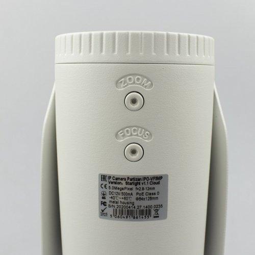 IP Камера Partizan IPO-VF5MP Starlight 1.1 Cloud