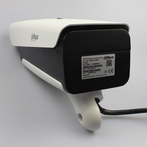 Dahua Technology DHI-ITC237-PW6M-IRLZF1050-B