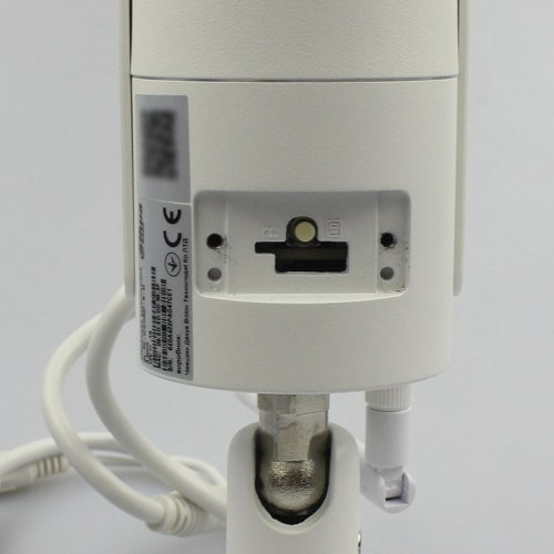 Dahua Technology DH-IPC-HFW1435SP-W-S2 (2.8 мм)
