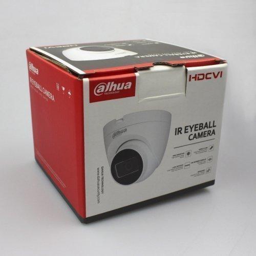Dahua Technology DH-HAC-HDW1200TRQP (2.8 мм)