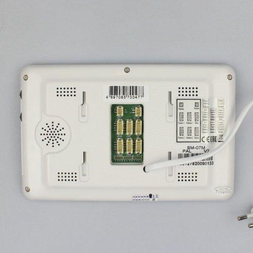 Видеодомофон Slinex SM-07MN White