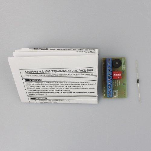 Автономный контроллер Варта МКД-2000