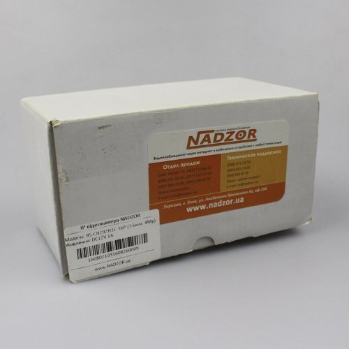 Распродажа! NADZOR RS-CH292H3C-S-36P