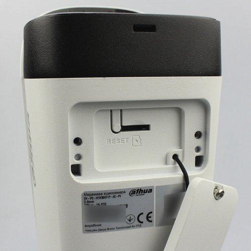 Dahua Technology DH-IPC-HFW3849T1P-AS-PV (2.8 мм)