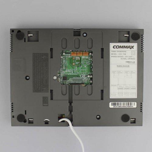 Распродажа! Видеодомофон  Commax CDV-70M White/Pearl