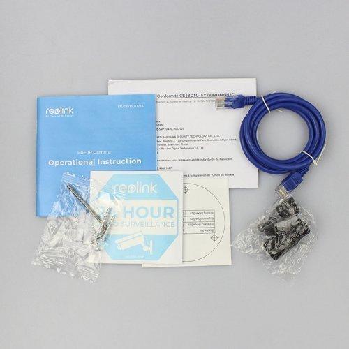 Распродажа! 5Мп цилиндрическая IP камера Reolink RLC-410