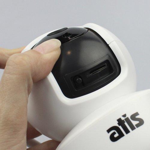 IP Камера ATIS AI-262T