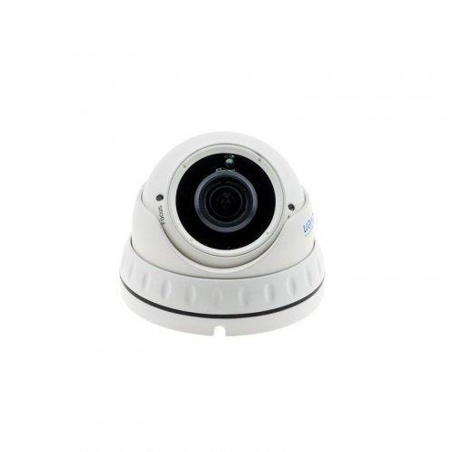 IP видеокамера 5 Мп уличная SEVEN IP-7235PA (2,8-12)